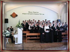 Хор церкви «Единение во Христе»