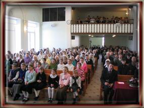 Зал церкви «Единение во Христе»